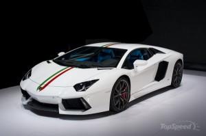 Assurance Lamborghini aventador